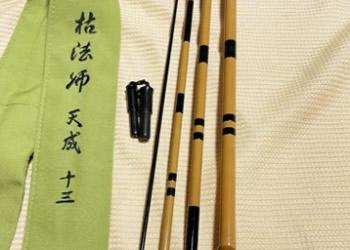 ダイワ(DAIWA):ヘラ竿 枯法師 天成 13尺